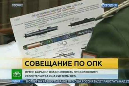 "TV Russa svela progetti di ""Arma Atomica"": minaccia velata ai nemici di Putin?"