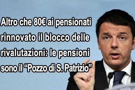 Renzi fa ancora cassa coi pensionati: rinnovato il blocco delle rivalutazioni delle pensioni