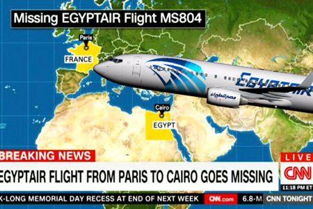 Tragedia ad alta quota: Il mistero del volo Egyptair Ms804