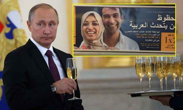 Putin autorizza ripresa voli regolari con Il Cairo. Museo Egizio lancia campagna per visitatori arabi e scatta la polemica
